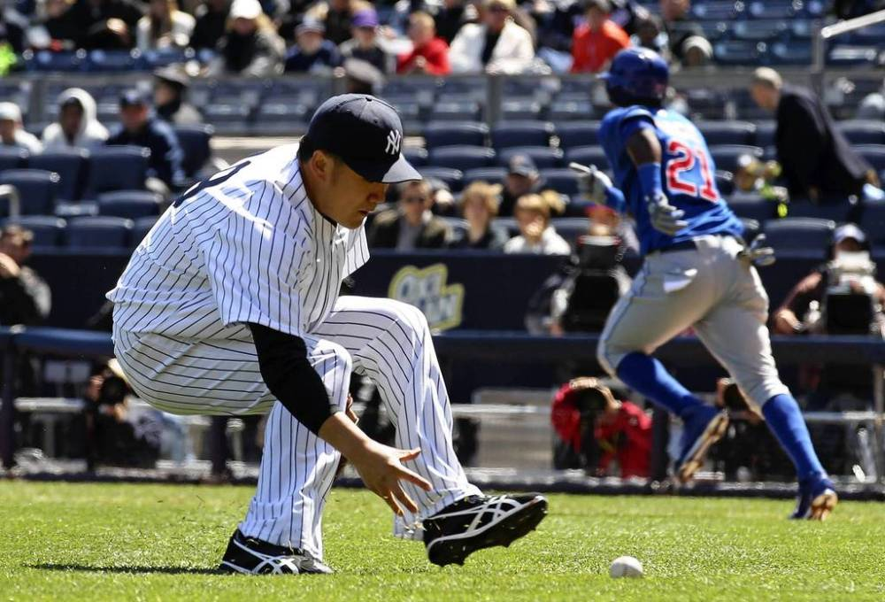 MLB: Chicago Cubs at New York Yankees
